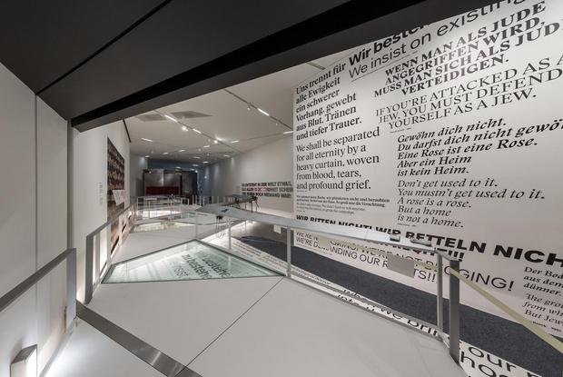 Фото №6 - Обновленное пространство Еврейского музея в Берлине