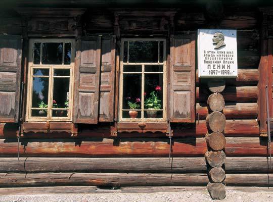 Фото №1 - Село Шушенское на реке Шуше
