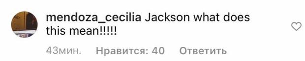 Фото №4 - Джексон из GOT7 написал фанатам трогательное письмо 🥺