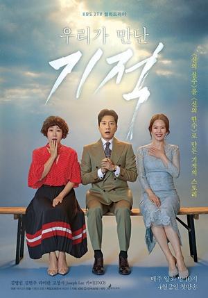 Фото №1 - SuperKai: 5 (не только) корейских сериалов с Ким Чон Ином из EXO