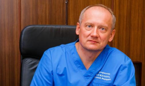 Фото №1 - Главным акушером-гинекологом комздрава Петербурга стал Виталий Беженарь