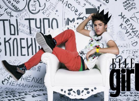 Фото №1 - Рома Желудь для обложки Elle Girl