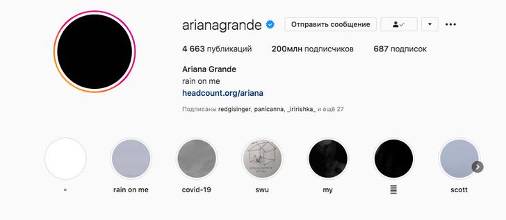 Фото №1 - Рекорд Инстаграма: Ариана Гранде стала первой в истории девушкой, набравшей 200 млн фолловеров в социальной сети