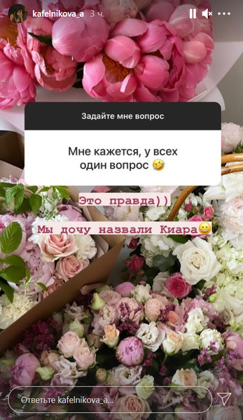 Фото №4 - Итальянское имя для русской девочки: как Кафельникова назвала дочь?