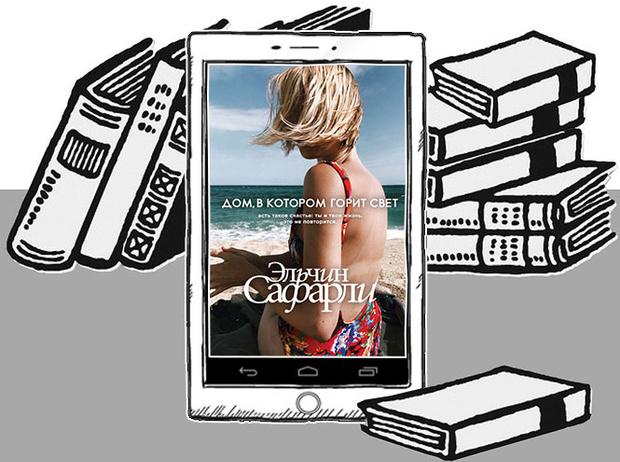 Фото №2 - Лето, море, любовь: 10 легких и вдохновляющих романов