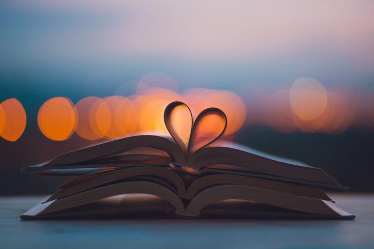 Фото №1 - 15 книг о любви на все времена