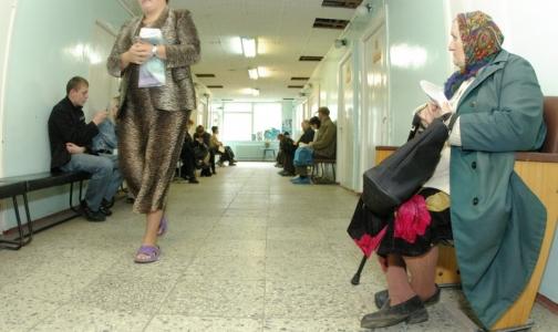Фото №1 - Минздрав предлагает заменить консультации лечащего врача разъяснениями от практикантов