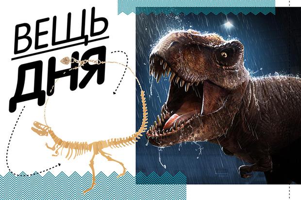 Фото №1 - Вещь дня: Колье Tatty Devine в виде динозавра