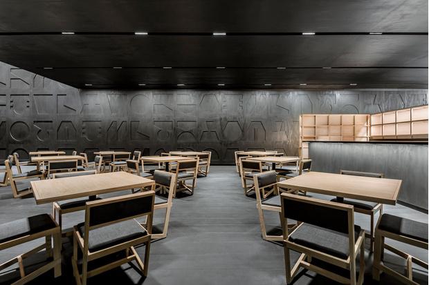 Фото №6 - Японский ресторан Tori Tori в Санта-Фе