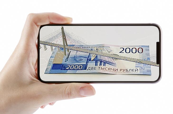 Фото №2 - Круговой обзор: Россия. Владивосток 2000