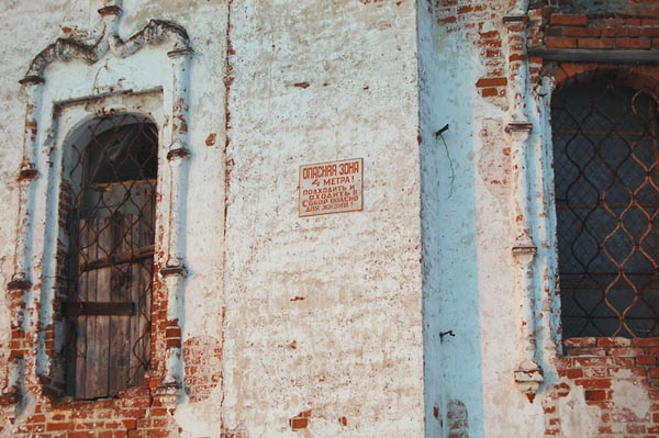 Фото №5 - Окно в Европу допетровских времен
