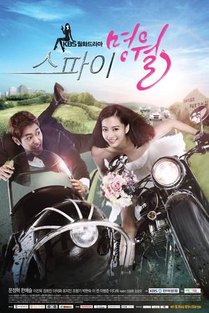 Фото №6 - 14 корейских фильмов и сериалов, которые были основаны на реальных событиях