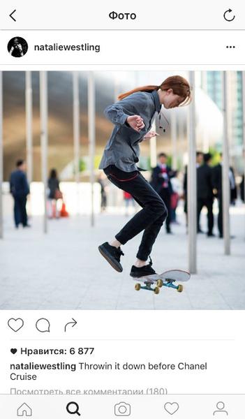 Фото №13 - Неочевидный тренд: скейт-культура в круизных коллекциях 2017