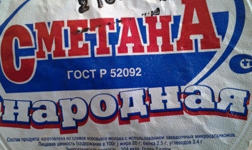 Фото №1 - Поддельные молоко и сметана попали на полки крупной торговой сети Петербурга
