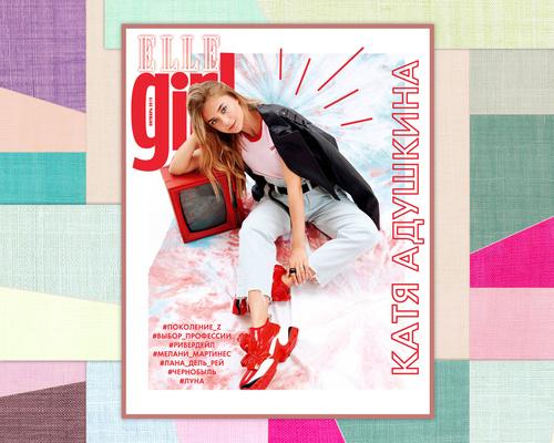 Elle Girl в октябре: поколение Z строит карьеру