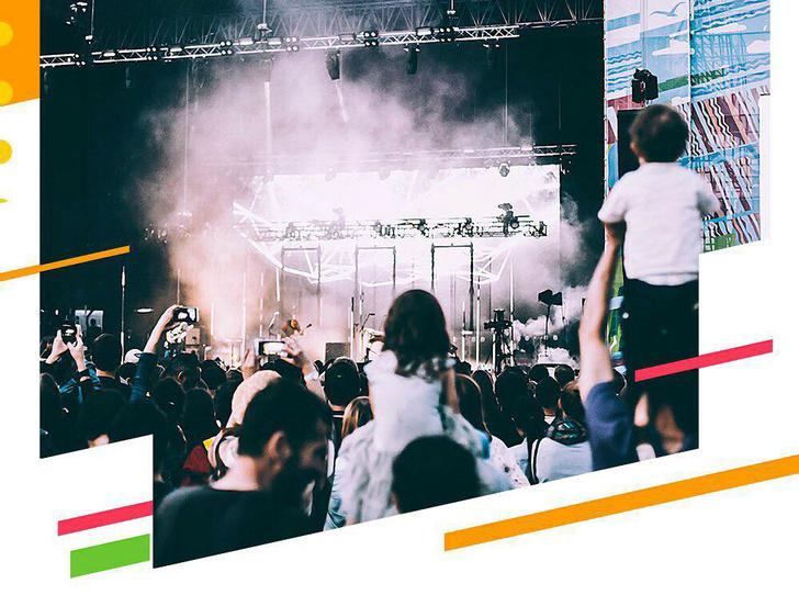 Фото №6 - Топ-11 летних фестивалей в Москве и Санкт-Петербурге, которые нельзя пропустить