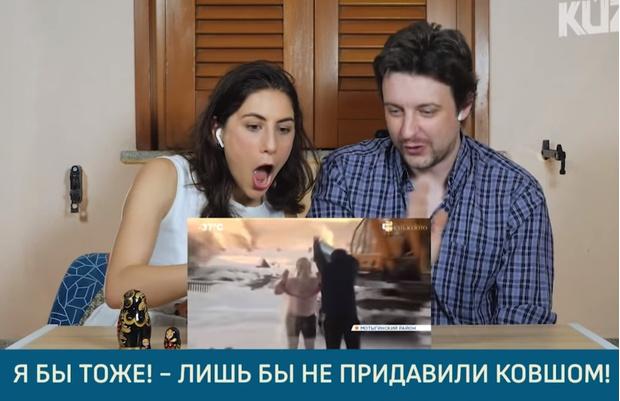 Фото №1 - Реакция иностранцев на русские мужские забавы (видео)