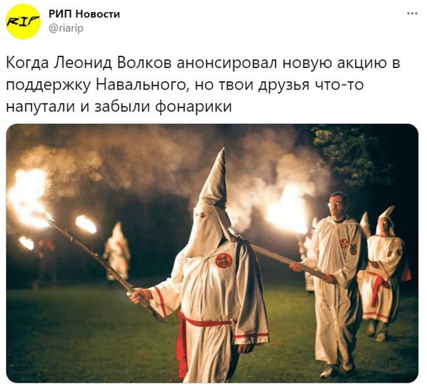 Фото №12 - Лучшие шутки про новую акцию оппозиции с фонариками