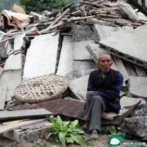 Фото №1 - Землетрясения в Японии и Китае
