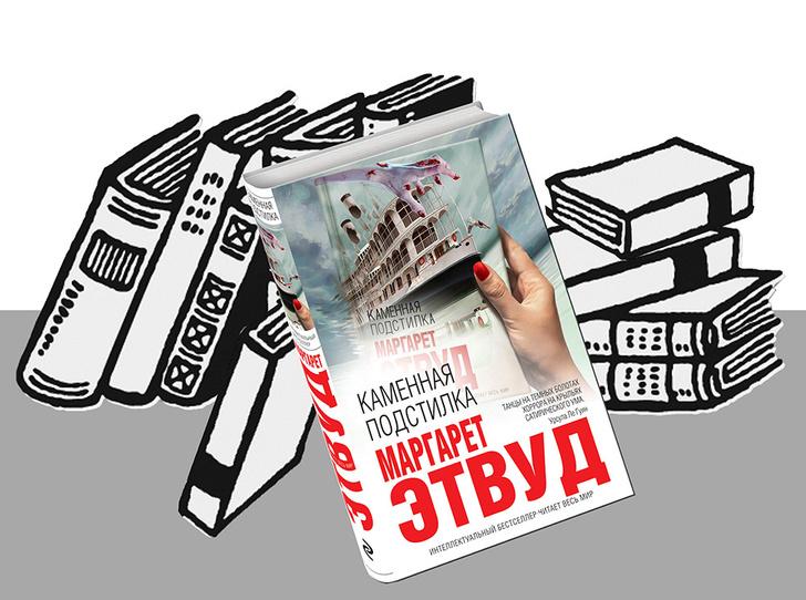 Фото №10 - Must read: читаем обладателей Нобеля и Букера