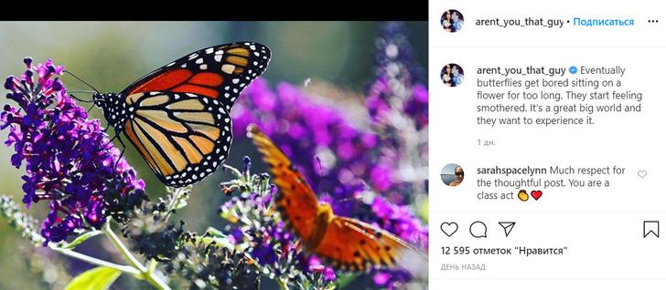 Фото №2 - «Бабочке скучно сидеть на одном цветке»: Брайан Остин Грин косвенно подтвердил расставание с Меган Фокс