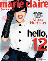 декабрь 2011. hello, 12.