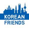 Фото №8 - 9 приложений для знакомства и общения с корейцами