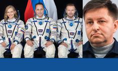 Человек большого полета: история о космонавте, который уступил свое место Пересильд и Шипенко