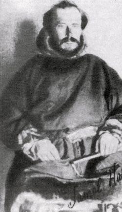 Владимир Петрович Евладов — начальник первой советской комплексной экспедиции на Ямал и остров Белый