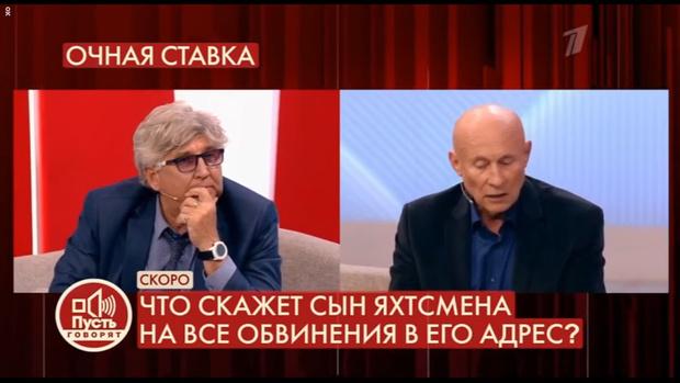 Фото №2 - Первый vs последний: мужья Легкоступовой встретились лицом к лицу
