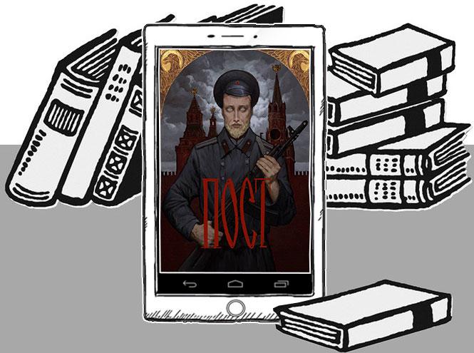 Фото №7 - 12 романов-антиутопий для тех, кто не боится заглядывать в будущее