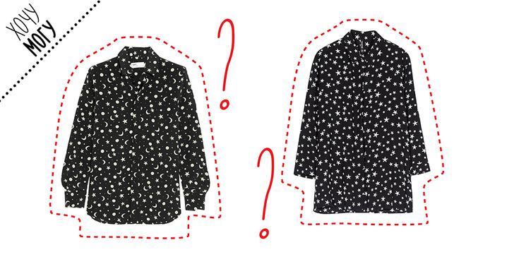 Фото №1 - Дорого-дешево: Рубашка со звездным принтом