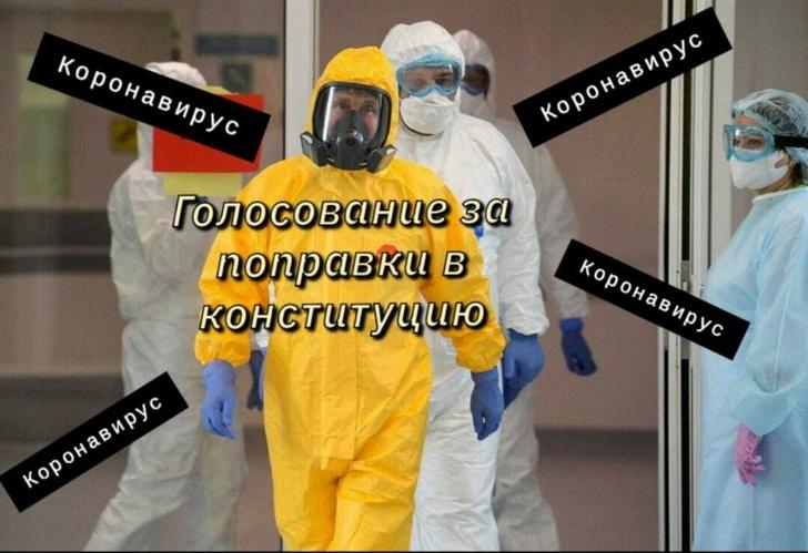 Фото №8 - Лучшие мемы про визит Путина в больницу в Коммунарке