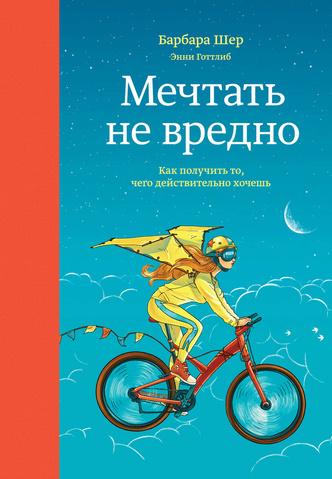 Фото №3 - 5 книг, которые важно прочитать до 20 лет