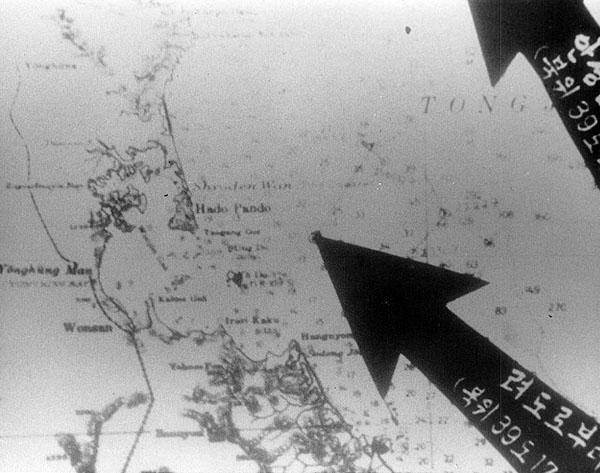 Фото №3 - Северокорейская атака на океанографов