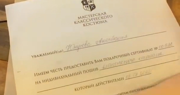 Фото №2 - Под какой фамилией Анастасия Решетова значится в официальных документах