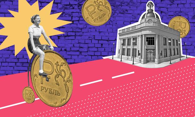 Фото №1 - Платим вперед: все о частично-досрочном погашении ипотеки