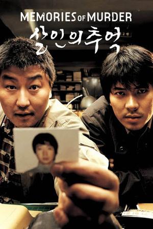 Фото №4 - 14 корейских фильмов и сериалов, которые были основаны на реальных событиях