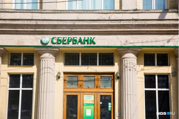 Фото №1 - Сбербанк снизил ставки по ипотеке на квартиры в новостройках