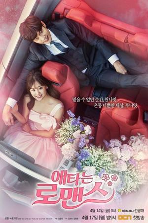 Фото №2 - Служебный роман: 8 корейских дорам про самых милых неприступных боссов