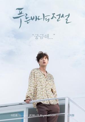 Фото №5 - Какие дорамы посмотреть, пока ждешь премьеру нового сериала с Ли Мин Хо в главной роли