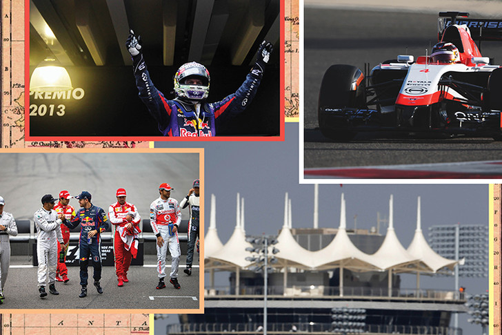 Гран-при Формулы-1