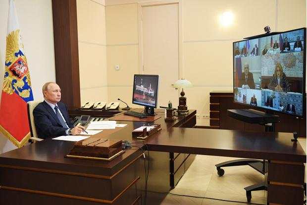 Фото №2 - Владимир Путин заявил о стабилизации ситуации с пандемией, но высокой вероятности ее второй волны
