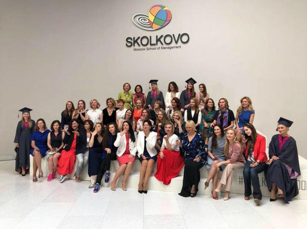 Фото №1 - 5 причин отправиться на networking-форум «Бизнес в координатах женщины»