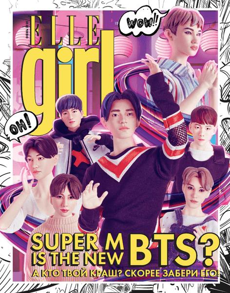 Фото №2 - Осенний номер Elle Girl: SuperM— мстители k-pop покоряют мир