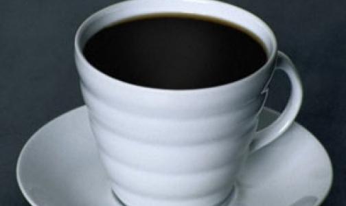 Фото №1 - Можно ли выпить чашку кофе и не навредить своему здоровью