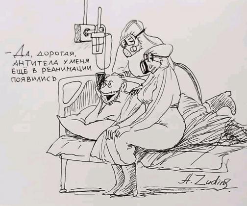 «Репортаж» из красной зоны. Известный петербургский художник-карикатурист рисует на больничной койке