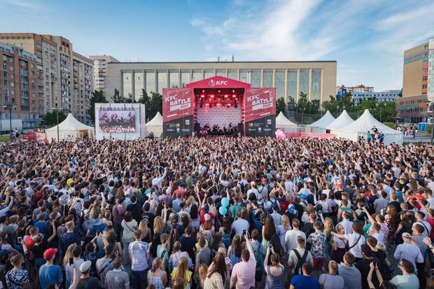 Фото №1 - Молодежь Новосибирска отметила День города на KFC BATTLE FEST