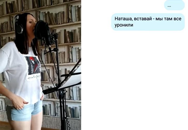 Фото №1 - Девушки из Красноярска спели мем «Наташа, вставай» (видео)