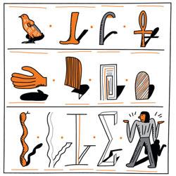 Фото №1 - Как египтяне утратили знание своих же собственных иероглифов?